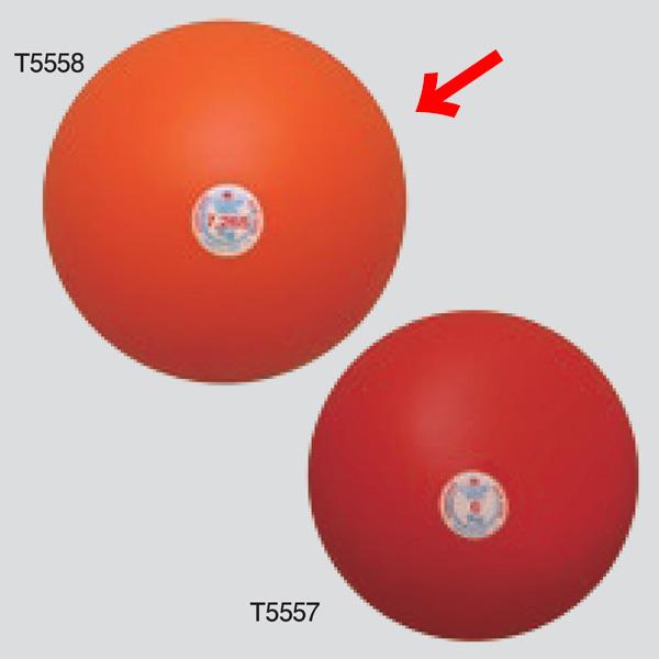 ニシスポーツ 砲丸 室内用 ソフトゴム製 7.26kg T5558 (φ)135mm