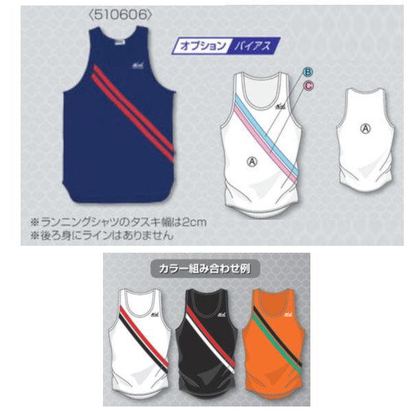 ニシスポーツ ウルトラピッケシャツ 65-88Q レディース 女性用