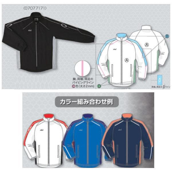 ニシスポーツ ライトトレーニング・ジャケット N70-J22 男女共通