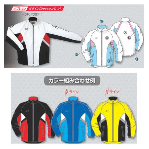 ニシスポーツ ライトトレーニング・ジャケット N70-J25 男女共通