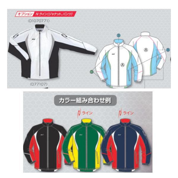 ニシスポーツ スーパーライトトレーニング・ジャケット N71-J23 男女共通