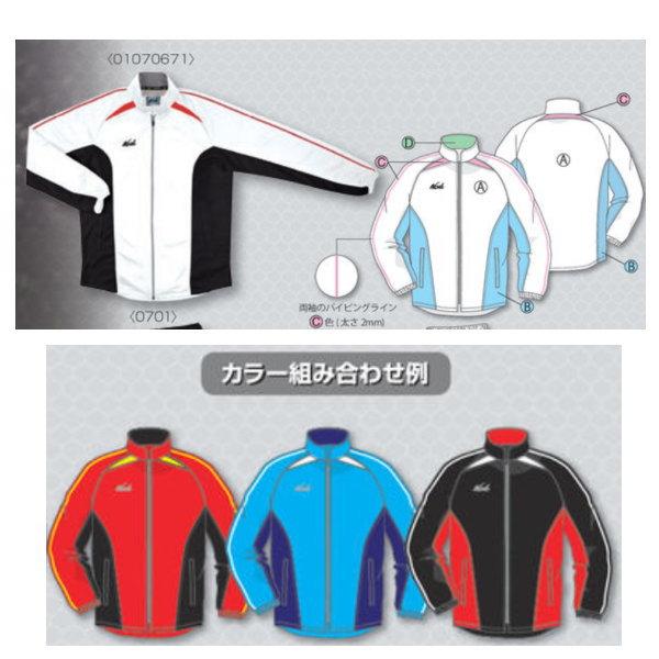 ニシスポーツ スーパーライトトレーニング・ジャケット N71-J28男女共通
