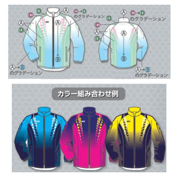 ニシスポーツ スーパーライトトレーニング・ジャケット N72-001J 男女共通