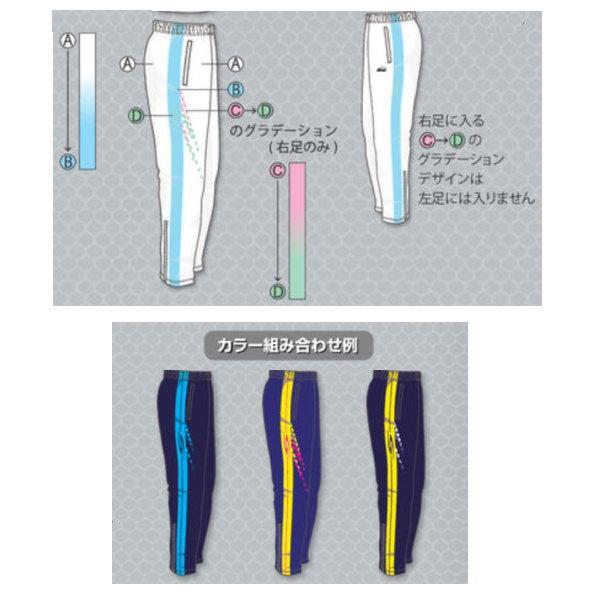 ニシスポーツ スーパーライトトレーニング・スレンダーパンツ N72-001P 男女共通