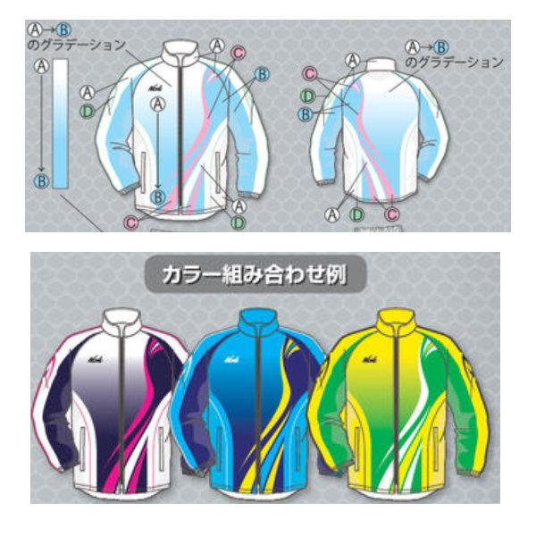 ニシスポーツ スーパーライトトレーニング・ジャケット N72-002J 男女共通