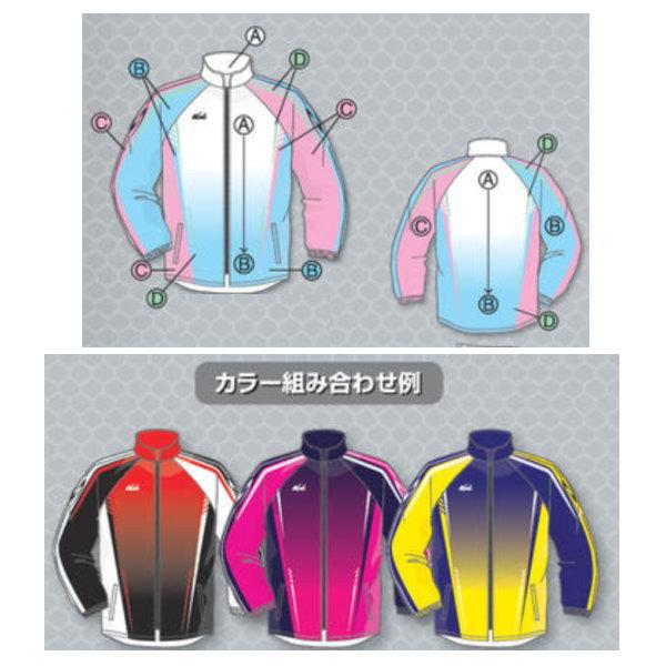 ニシスポーツ スーパーライトトレーニング・ジャケット N72-004J 男女共通
