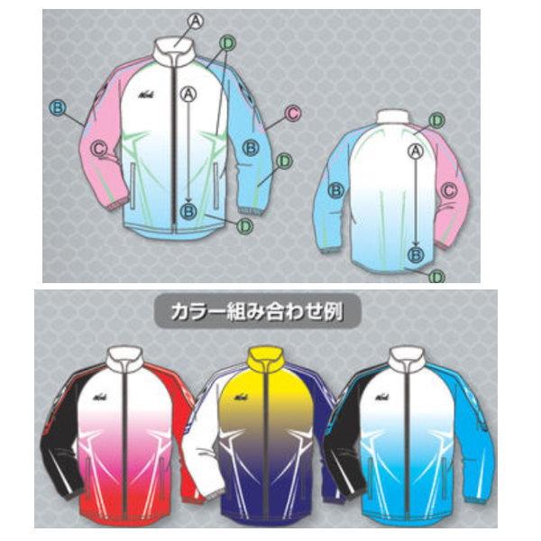 ニシスポーツ スーパーライトトレーニング・ジャケット N72-005J 男女共通