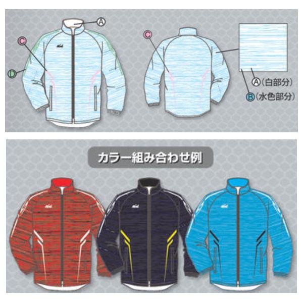ニシスポーツ スーパーライトトレーニング・ジャケット N72-006J 男女共通