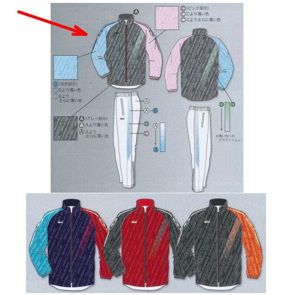 ニシスポーツ スーパーライトトレーニング・ジャケット N72-009J 男女共通
