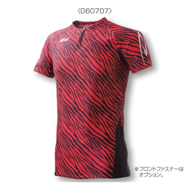 ニシスポーツ レーシングシャツ N74-110B メンズ 男性用
