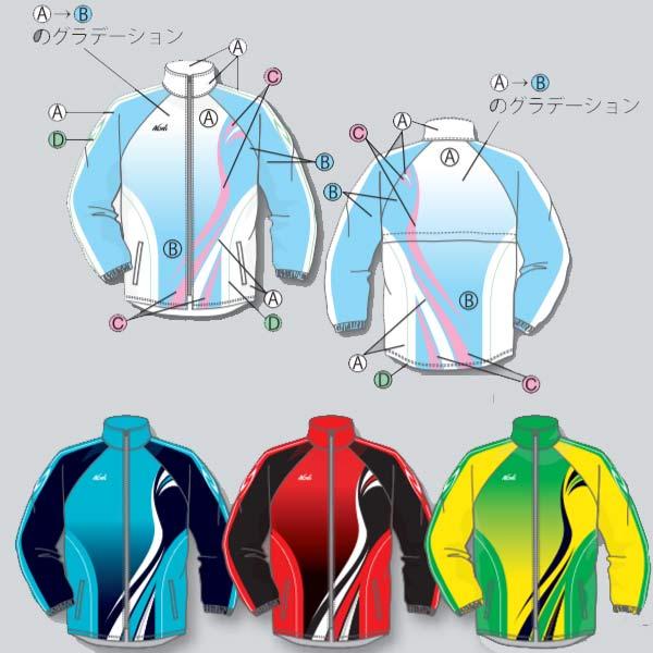 ニシスポーツ スーパーオーダーシステム ウインドブレーカー ジャケット 男女共通 N82-002J