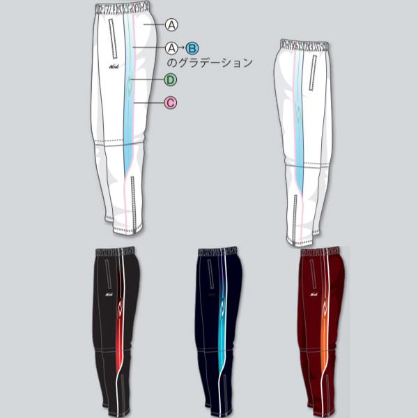 ニシスポーツ スーパーオーダーシステム ウインドブレーカー パンツ 男女共通 N82-003P