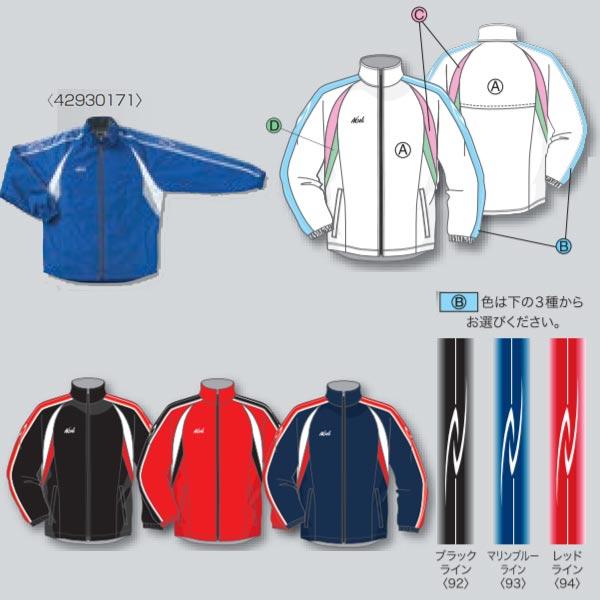ニシスポーツ オーダーシステム ライトブレーカー ジャケット 男女共通 N88-04JEX