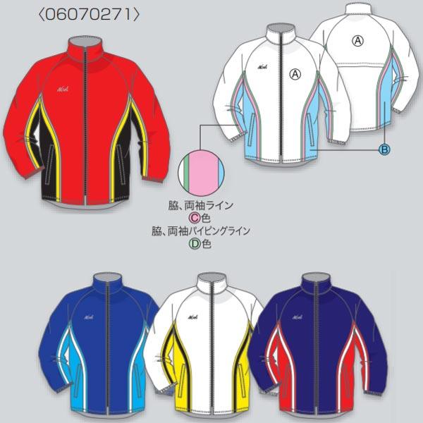 ニシスポーツ オーダーシステム ライトブレーカー ジャケット 男女共通 N89-J21