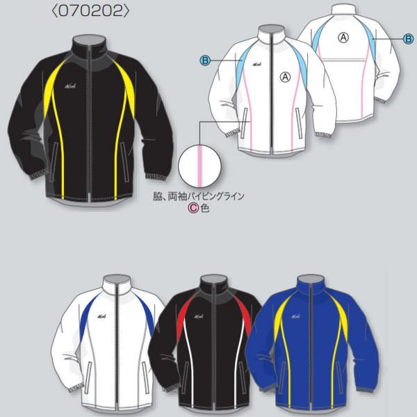 ニシスポーツ オーダーシステム ライトブレーカー ジャケット 男女共通 N89-J22