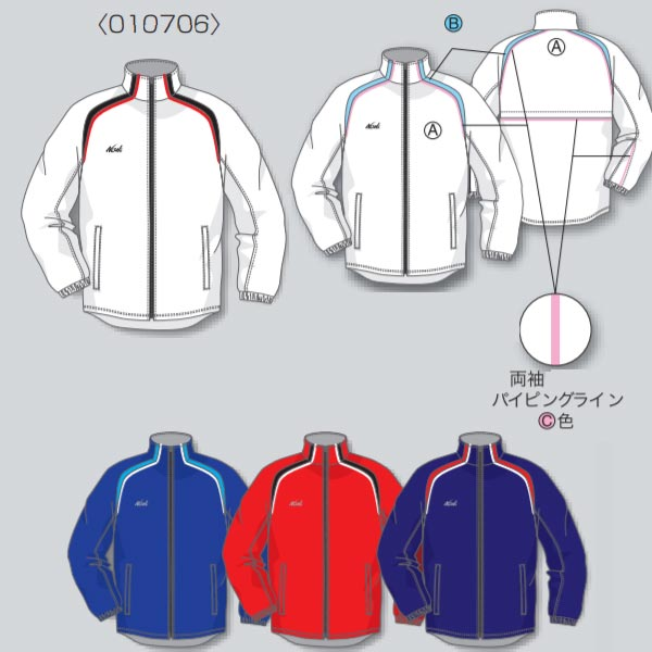 ニシスポーツ オーダーシステム ライトブレーカー ジャケット 男女共通 N89-J23