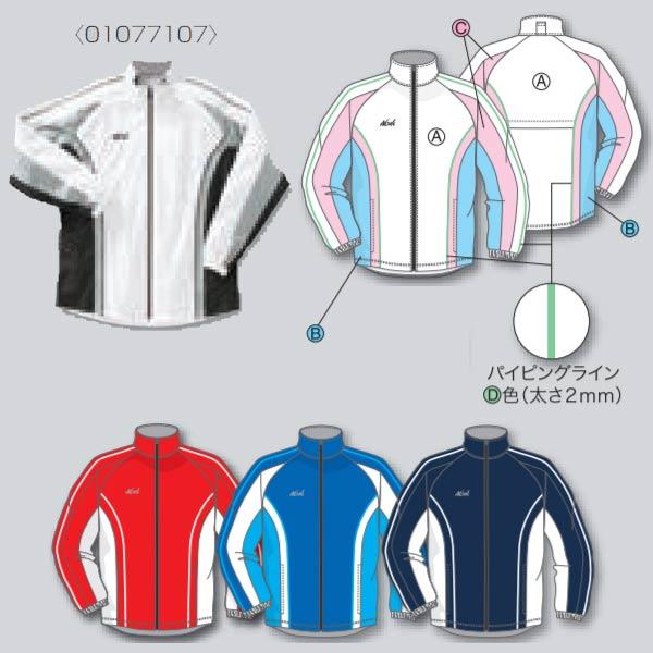 ニシスポーツ オーダーシステム ワイドサイズ・ライトブレーカー ジャケット 男女共通 N92-02JEX