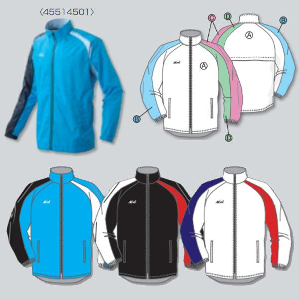 ニシスポーツ オーダーシステム ワイドサイズ・ライトブレーカー ジャケット 男女共通 N92-J13