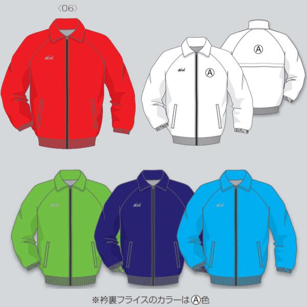 ニシスポーツ オーダーシステム ワイドサイズ・ライトブレーカー ジャケット 男女共通 N93-J01