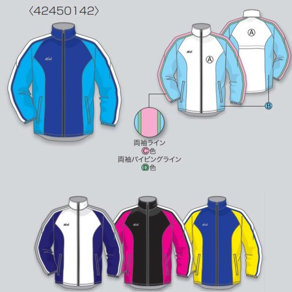 ニシスポーツ オーダーシステム ワイドサイズ・ライトブレーカー ジャケット 男女共通 N93-J20