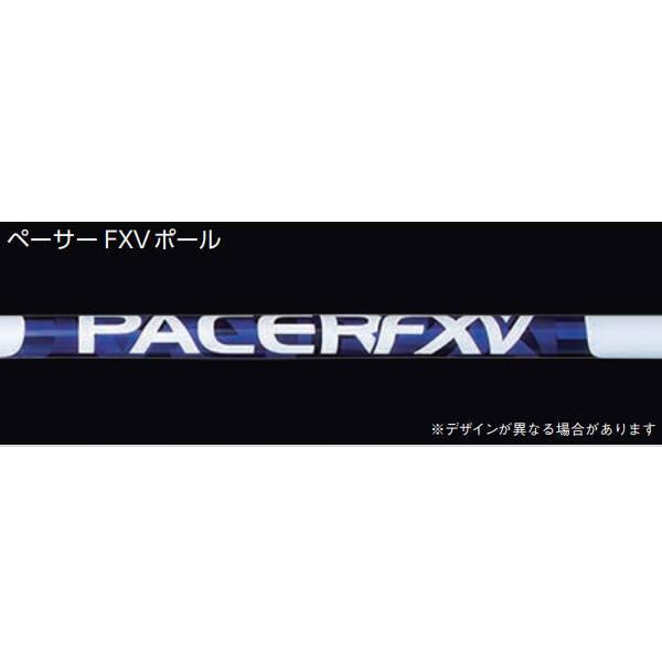 ニシスポーツ 棒高跳用ポール ペーサーFXVポール 3.96m(13'0