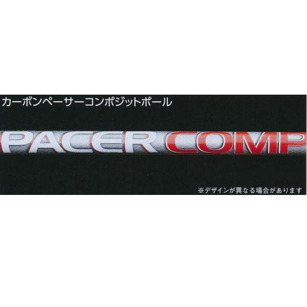 ニシスポーツ 棒高跳用ポール カーボンペーサーコンポジットポール 3.96m(13'0
