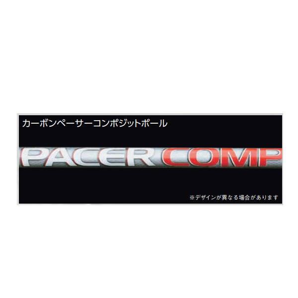 ニシスポーツ 棒高跳用ポール カーボンペーサー コンポジットポール 4.42m(14'6