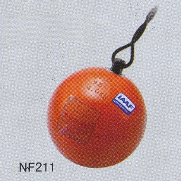 ニシスポーツ ハンマー 女子用 NT211 4kg Φ95mm