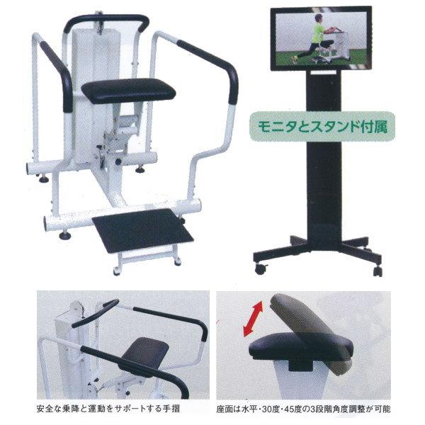 ニシスポーツ eヒップ E-104(2) NT3924 (W)832×(L)1077×(H)1015mm