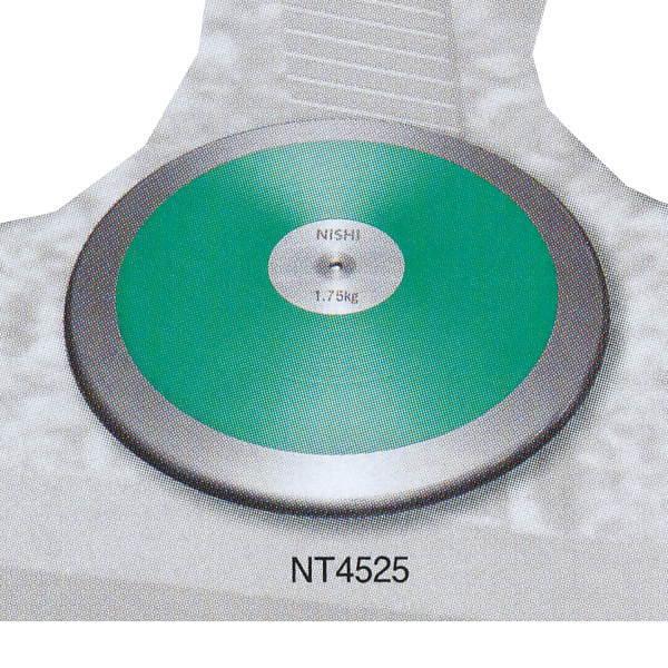 ニシスポーツ 円盤 練習用 1.75kg (Φ)210.0mm NT4525