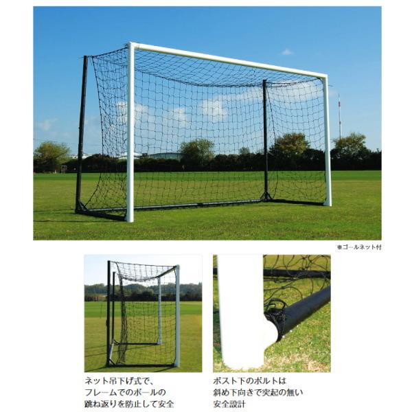 三和体育 ブラインドサッカーゴール サブポール仕様 幅3.66m×高さ2.14m×奥行1.5m S-0140