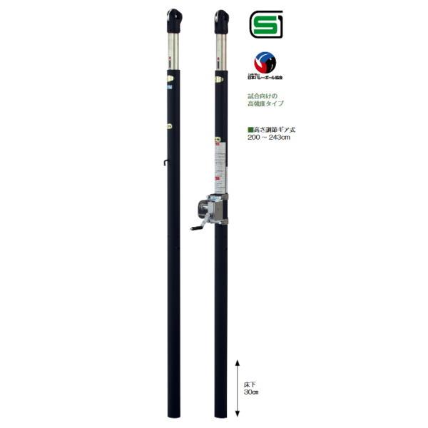 三和体育 バレー支柱 高強度仕様 S-0283
