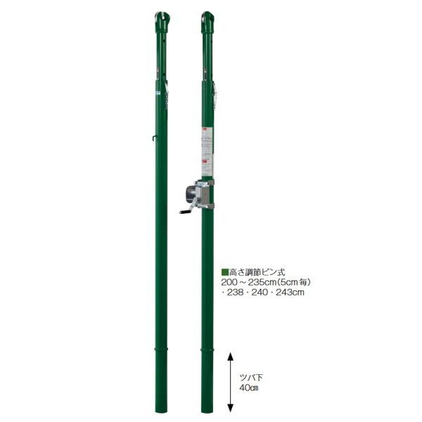 三和体育 バレー支柱 屋外用 S-0290