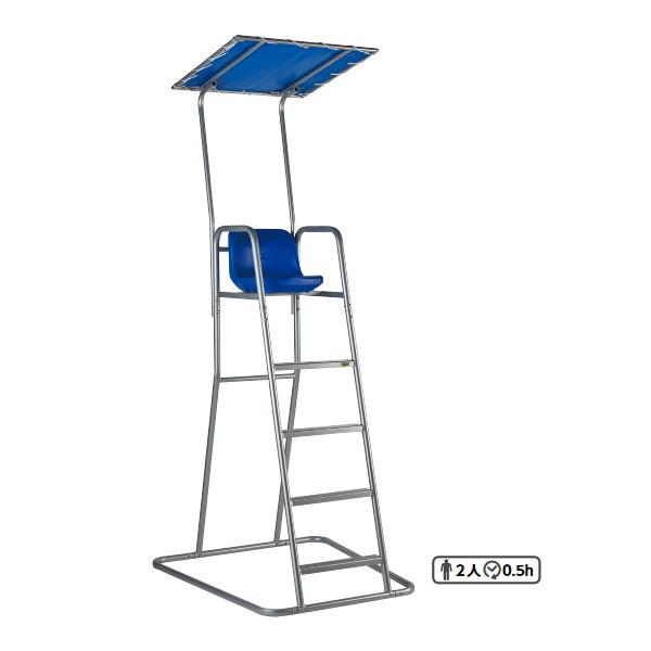 三和体育 プール監視台 アルミ 幅104cm×奥行119cm×高さ260cm(座面高さ150cm) S-0730