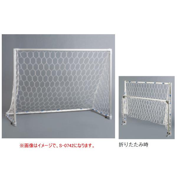 三和体育 アルミミニゴール 45DX 折タタミ式 屋外用 幅3m×高さ2m×下奥行1m S-0740