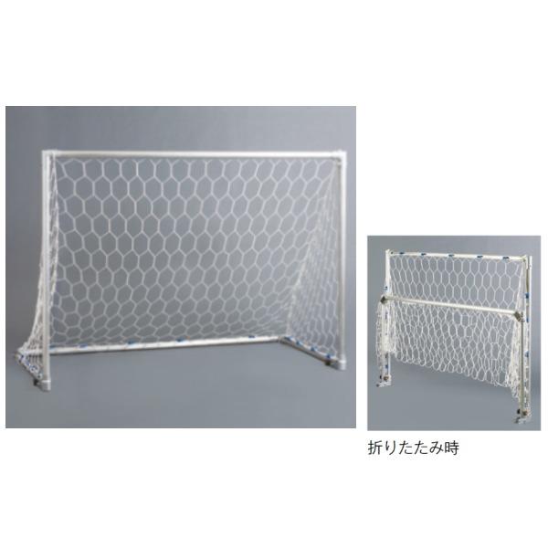 三和体育 アルミミニゴール 45DX 折タタミ式 屋外用 幅2m×高さ1.5m×下奥行1m S-0742