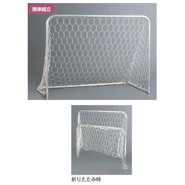 三和体育 アルミミニゴール 40(2×1.5)折タタミ式 幅2m×高さ1.5m×下奥行1m S-0750