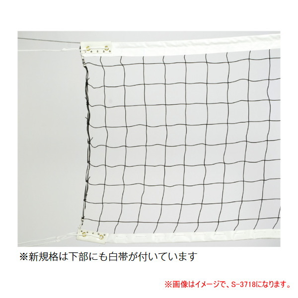 三和体育 一般用バレーネット/6人制(新規格) ポリエチレン1100T/28 本 イザナス/ 片ワッカ S-3744