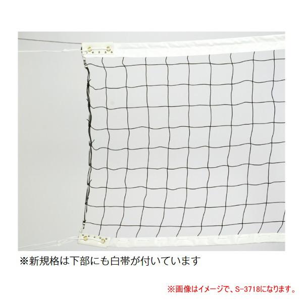 三和体育 一般用バレーネット/6人制(新規格) ポリエチレン440T/40 本 スチール/ 片ワッカ S-3745