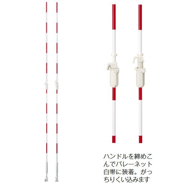 三和体育 バレー用アンテナ ワンタッチ式 ( 検定品) 1.8m×2本組 S-3901