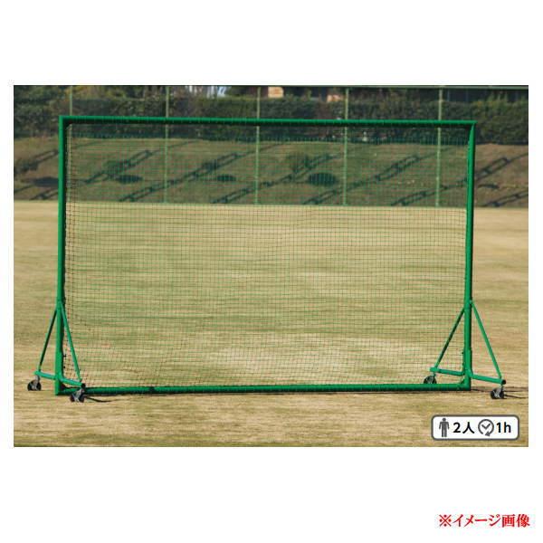 三和体育 アルミ防球ネット移動式 高さ2m×幅3m×奥行1.05m S-4739