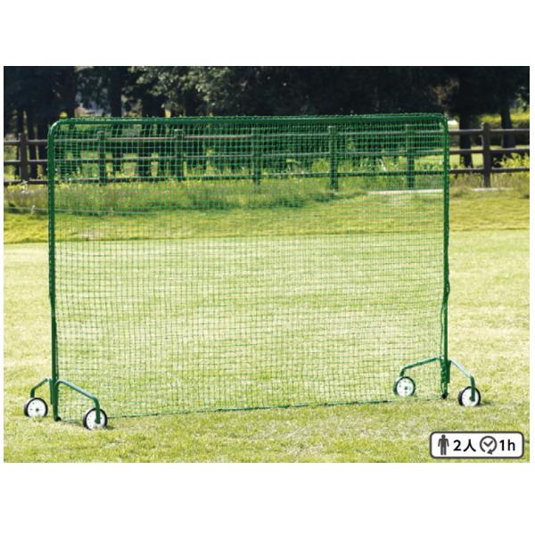 三和体育 防球ネット移動式 高さ2m×幅2m×奥行0.9m S-4769