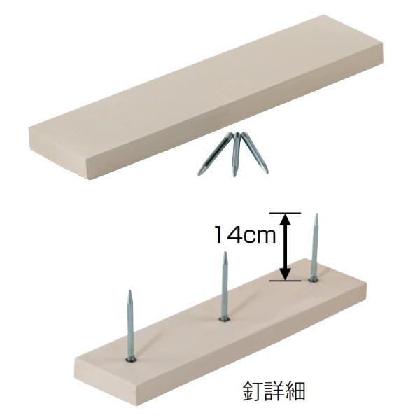 三和体育 ピッチャープレート(ゴム製) 一般用40mm 釘3本付 S-4974