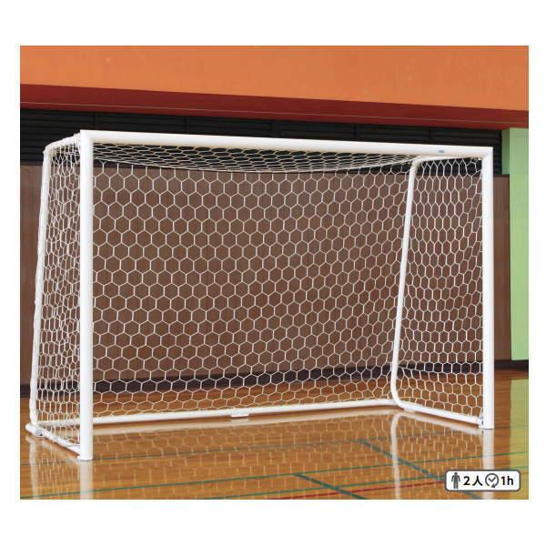 三和体育 オールアルミ製 フットサルゴール GT型 体育館用 折タタミ式(2台1組) S-9431 幅3×高さ2×上奥行0.9×下奥行1.3m