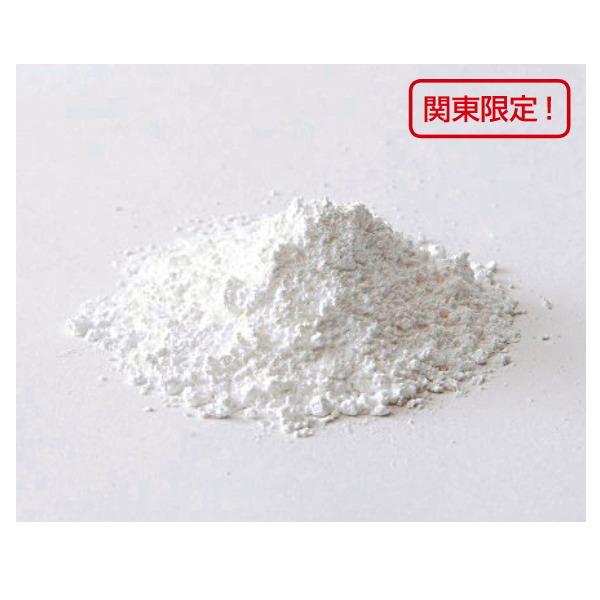 三和体育 炭酸マグネシウム 5kg×2袋(滑り止め) ※関東限定販売 S-9979