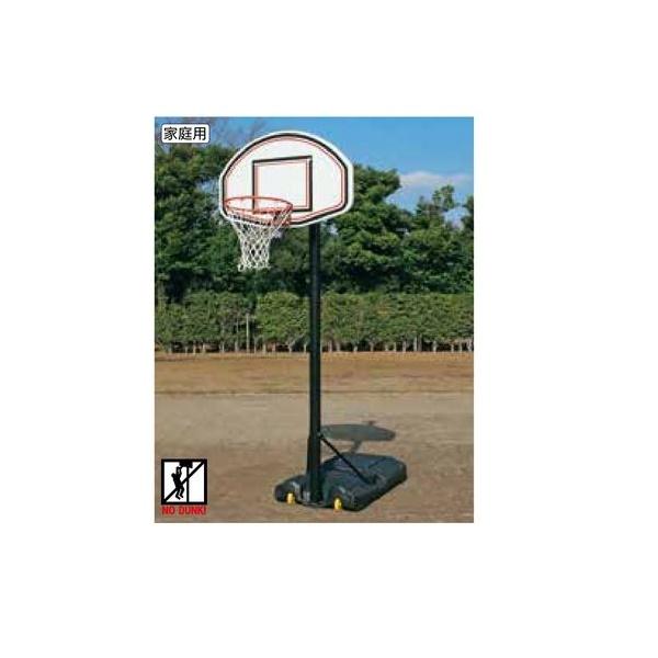 トーエイライト バスケットゴール HM3 家庭・屋外用 B-2630