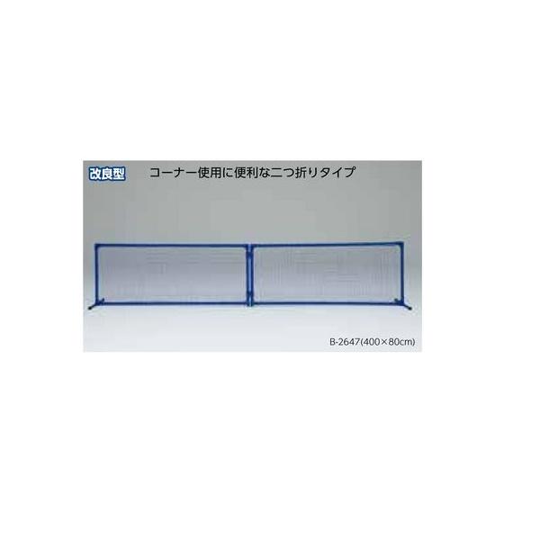 トーエイライト マルチ球技スクリーン 80BF 屋内外兼用 B-2647