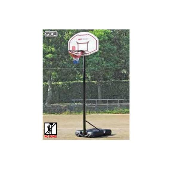 トーエイライト ストリートバスケット 305 家庭・屋外用 B-6229