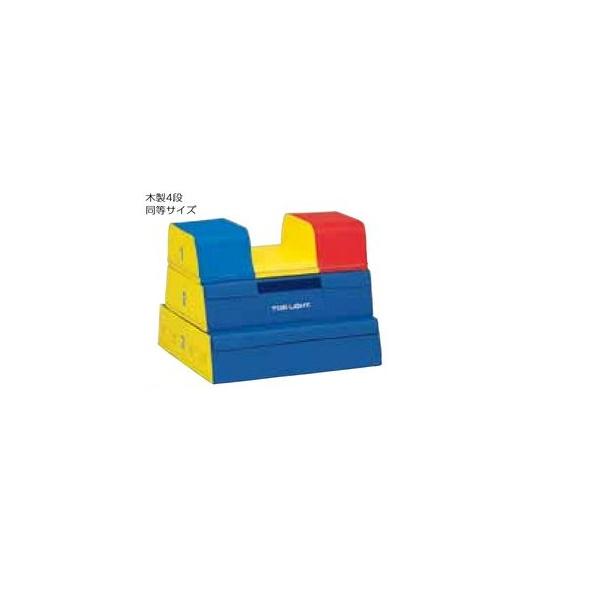 トーエイライト ソフト開脚 跳び箱 3段 木製4段同等サイズ T-1839