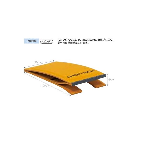 トーエイライト ロイター板 100DX スポンジ入 小学校向け T-1874